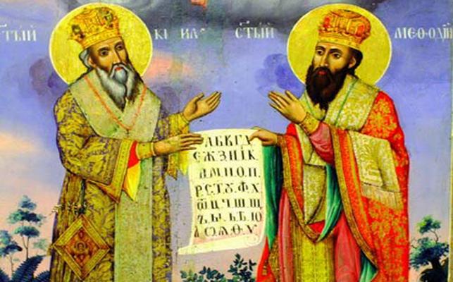 Интересни цитати за българския език